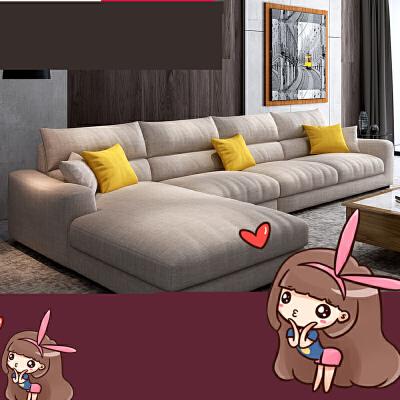布艺沙发现代简约客厅整装可拆洗大小户型北欧沙发组合家具o1p 店铺预售,付款后 32 天内发货