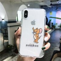 新款卡通苹果XSMAX手机软壳iphone8plus杰瑞鼠6Splus汤姆猫防摔7plus情侣男女手 生气杰瑞鼠iph