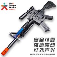 儿童玩具电动声光玩具枪吃鸡男孩宝宝道具冲锋枪仿真狙击枪
