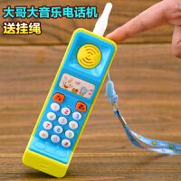 儿童大哥大手机玩具益智早教宝宝学习数字音乐电话1-3岁宝宝玩具