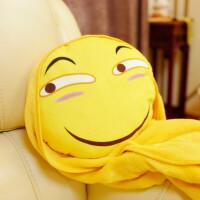 创意表情包抱枕公仔暖手抱枕被子两用午睡三合一毯子 害怕脸