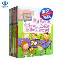 英文原版 疯狂学校第二季12册套装 My Weird School Daze 中小学生初级章节书12本盒装 6-8-10