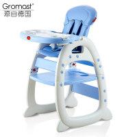 宝宝餐椅婴儿餐桌椅婴幼儿童多功能吃饭椅学习书桌椅座椅a158 现货 静谧蓝(PU皮垫)