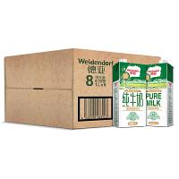 Weidendorf德亚全脂纯牛奶1L*8(澳大利亚进口 箱)