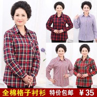 中老年纯棉衬衫女士长袖妈妈装衬衣大码春夏全棉格子时尚宽松上衣