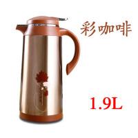 家用玻璃内胆暖壶不锈钢大暖水瓶热水瓶保温瓶保温水壶保温壶 1.9升 彩咖啡