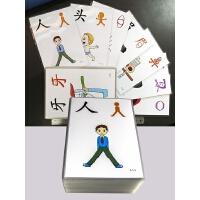 宝宝记忆卡片108张 幼儿童认知认物看图识字 0-1-2-3-4-5岁撕不烂