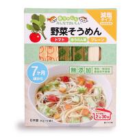 日本良品 天然菠菜西红柿小麦细面 3种口味彩色面条宝宝辅食180g