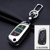 专用东风雪铁龙C5钥匙套老款C4L壳DS5扣DS6改装DS4S汽车钥匙包男