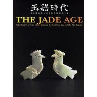 【新书店正版】玉器时代 艾丹 中国青年出版社 9787500669241