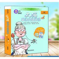大猫英语分级阅读九级1 读物7册+家庭阅读指导+MP3音频+点读功能 小学六年级初一学生英文课外拓展提高读物 英文绘本故事英语启蒙