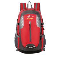 户外登山包40L大容量轻便旅行背包男士旅游双肩包防水运动书包