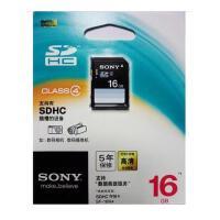 sony/索尼SF-16N4 SD16G 普速 高速 数码相机内存卡 16g sd存储卡
