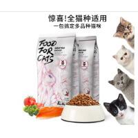 【支持礼品卡】无谷三文鱼通用猫粮 麦克哈特美国配方进口食材猫粮3oc