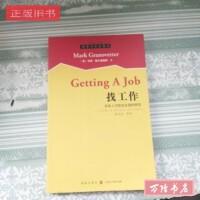 【旧书二手书85品】找工作:关系人与职业生涯的研究 /[美]格兰诺维特 格致出版社