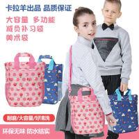 卡拉羊学生补课书包手提袋高中初中小学生补习袋书包单肩斜跨书包