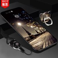 华为荣耀v9手机壳DUK―AL20软硅胶huawei保护套DKU-A120创意honor
