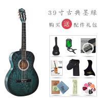 39寸古典木吉他男女初学者学生新手入门练习琴吉它指弹乐器jitaa282