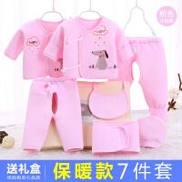 婴儿衣服纯棉套装新生儿礼盒0-3个月秋冬初生刚出生宝宝母婴用 巧 保暖款小狗 新生儿礼盒套装0-3个月 7件