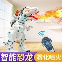 ?恐龙玩具大号智能机器人电动遥控喷火霸王龙仿真动物战龙儿童男孩