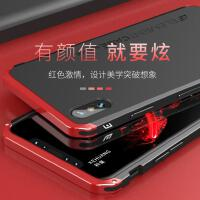 【包邮】iphoneX/iphoneXR/XS/XSmax手机壳iphoneX手机壳苹果X磨砂硬壳8plus手机壳ip