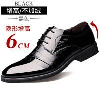 男士商务正装皮鞋青年潮流男鞋秋冬季加绒英伦内增高6cm休闲鞋子