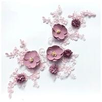 粉紫色立体花朵蕾丝布贴羽绒衣服布艺装饰品diy配件成品服装辅料 粉紫花/1片