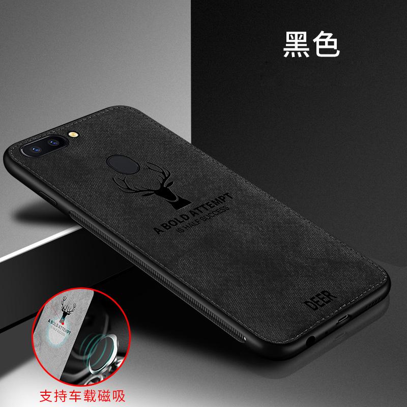 vivox20a手机壳vivo X20步步高vovix潮男vivix钢化膜viovx防摔viv0x2 VIVO X20-黑色-带磁吸