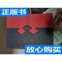 [二手旧书9成新]遗韵新谱 上海市非物质文化遗产名录项目总览