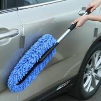 洗车拖把长柄伸缩式多功能不伤汽车除尘掸子擦车刷车刷子专用工具