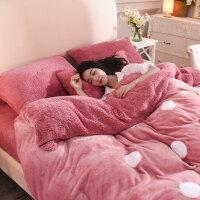 纯色珊瑚绒四件套韩版法莱绒加厚法兰绒1.8m床品套件床单冬季被套 羊羔绒+法莱绒 豆沙色 2.0m(6.6英尺)床.加