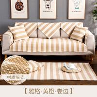 沙发垫夏季布艺四季通用组合套装客厅老粗布沙发巾棉麻纯色沙发套