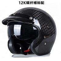 摩托车头盔男复古半覆式碳纤维半盔秋冬电动车女四季通用