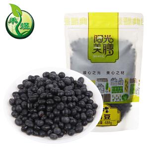 阳光美膳 黑豆 488g/袋
