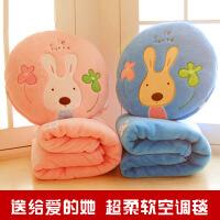 空调毯lesucre砂糖兔儿童毛毯两用抱枕车载靠垫