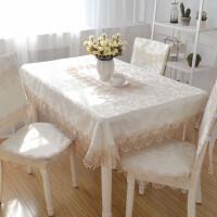 欧式餐桌布椅套椅垫套装长方形布艺正方形台布家用白色蕾丝圆桌布