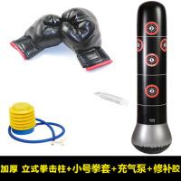 ?健身儿童充气拳击柱不倒翁充气沙袋沙包泄愤玩具送打气筒