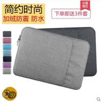 苹果笔记本电脑包Macbook air内胆包pro11/12/13.3/15寸简约复古苹果笔记本电脑内胆包Macboo