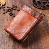 手工男士钱包复古做旧竖款搭扣拉链零钱包短款多卡位皮钱夹 复古棕
