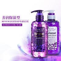 Reveur SCALP无硅洗发水护发素组合装500ml*2养润保湿型紫色包邮