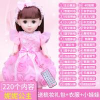会说话的智能对话换装芭比洋娃娃套装儿童女孩公主玩具仿真单个布