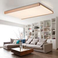 雷士照明 客厅灯实木质简约现代北欧日式大气家用创意led吸顶灯具