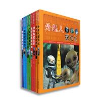 (13册)探索发现之门   少儿百科全书 儿童科普书籍小学版 太空奥秘 ・自然怪象・人类密码
