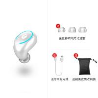 优品 蓝牙耳机迷你隐形无线运动耳塞挂耳式支持听歌音乐 适用于P20 nova3e 荣耀V1 三星s6 s5 c7 c5