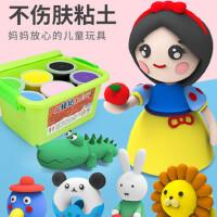 超轻粘土无毒儿童24色彩泥盒装安全工具套手工diy女孩黏土橡皮泥