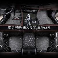 2019款奥迪A4LA6L Q5A3Q3A5A7Q7q2l专用2018包门槛全包围汽车脚垫 专车专用