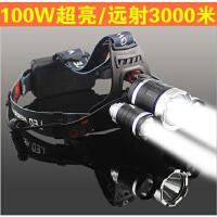 头灯强光头戴式可充电超亮远射3000米钓鱼夜钓灯户外防水捉鱼 变焦款头灯(4电1充)