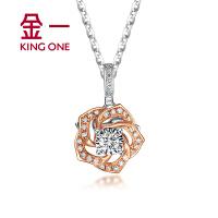 金一珠宝18K金钻石吊坠结婚项链群镶钻饰玫瑰花语系列