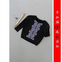 [B14-149-6]新款童装加绒卫衣0.22