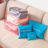 旅行衣服收纳袋防水洗漱包6件套 衣物内衣整理袋收纳包储物袋套装